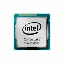 پردازنده مرکزی اینتل سری Coffee Lake مدل Core i5 8500