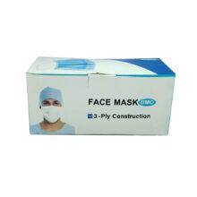 ماسک سه لایه با گیره بینی ۵۰ عددی دولایه SMS یک لایه بایکو
