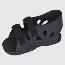 کفش گچ مدل رِها طب و صنعت کد 16600